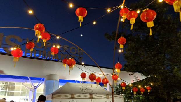 Chinese New Year Celebration 2019
