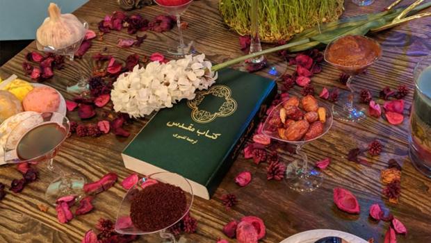 Nowruz 2019 Celebration